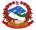 Nepal Govt. Logo