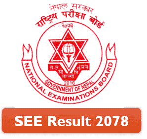 2078 SEE Result Nepal Date and Marksheet