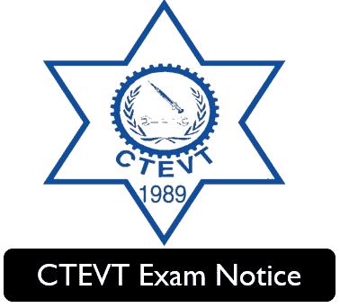 CTEVT Notice 2077