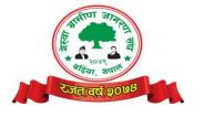 GERUWA Nepal Jobs